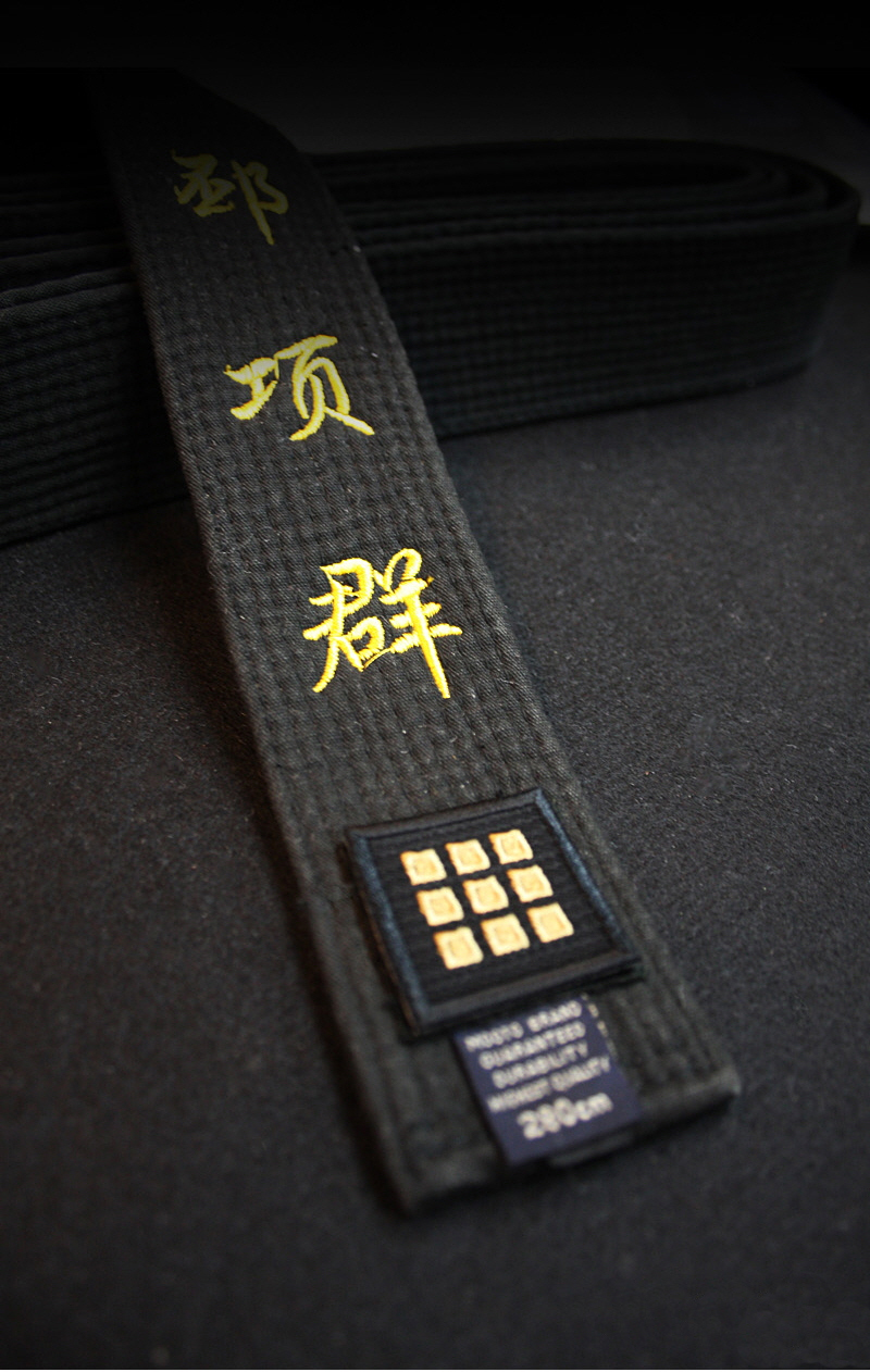 MOOTO DO BLACK BELT TAEKWONDO KARATE TKD JUDO KENDO HAPKIDO Optional Embroidery